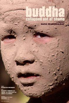 Utanç – Buda as Sharm Foru Rikht izle