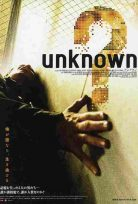 Bilinmeyen – Unknown izle