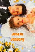 Ocak Düğünü Filmini izle