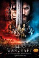 World of Warcraft 2016 Türkçe Dublaj izle