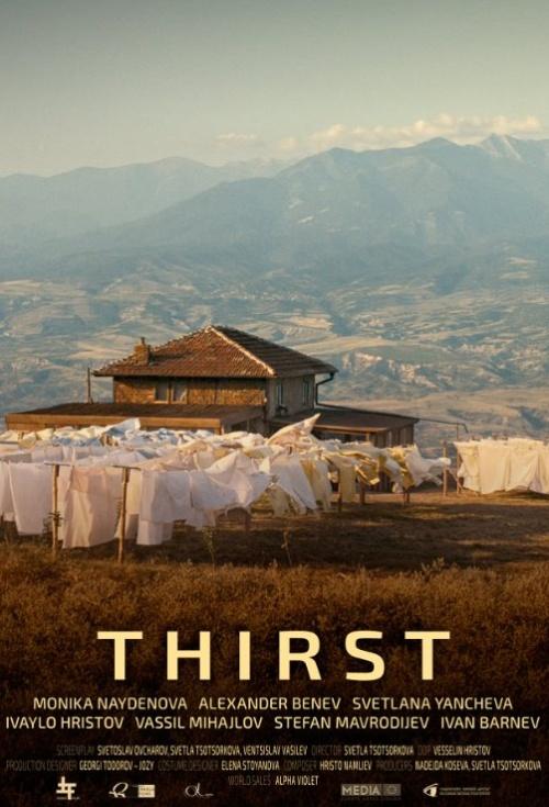 susuzluk thirst izle 780