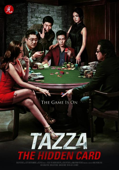 tazza the hidden card izle 498