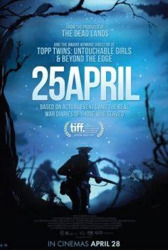 25 Nisan – 25 April izle