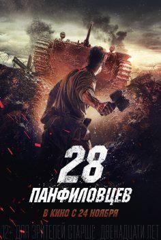 Panfilov's 28 izle