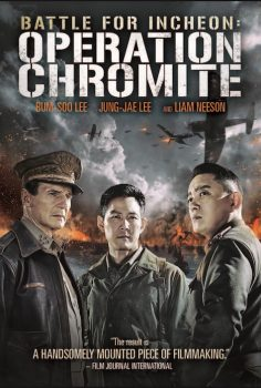 Kuzey Operasyon – Operation Chromite 2016 izle