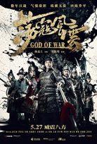 Savaş Tanrısı – God of War 2017 Türkçe Dublaj