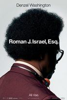 Roman J. Israel, Esq Tek Part