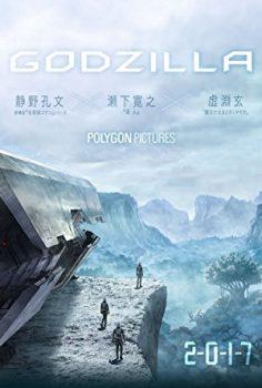 Godzilla: Monster Planet 720p izle
