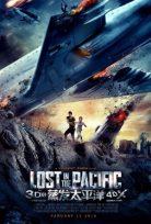 Pasifik'te Facia – Lost in the Pacific 2017