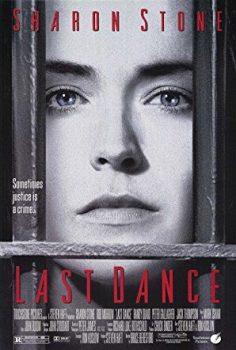 Son Dans – Last Dance 1996