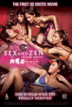 3D Sex And Zen Filmi | Erotizm |