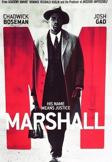 marshall filmi