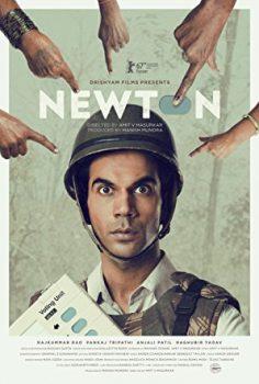 Newton 2017