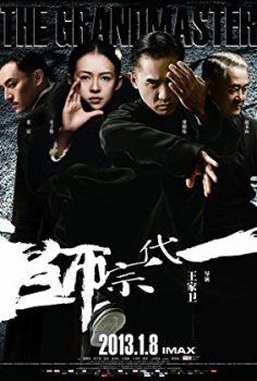 Büyük Usta – The Grandmaster Türkçe Dublaj Full Filmi izle
