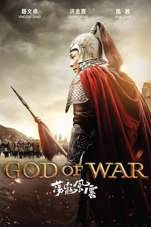 God of War 2017