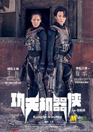 Kung Fu Traveler 2 Filmi izle 2017