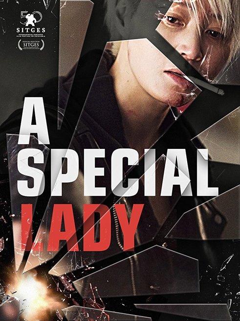 A Special Lady Türkçe Altyazılı 2017 Filmi izle