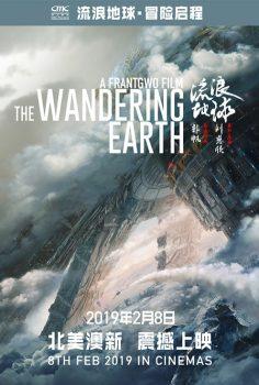 The Wandering Earth HD