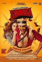 Simmba Tek Part HD