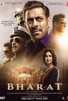 Bharat Filmini HD