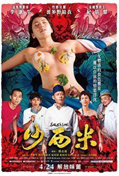 Sashimi Filmi Seyret Erotik