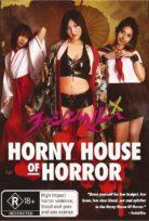 Horny House of Horror Tek Parça